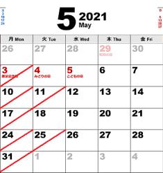 2021-5