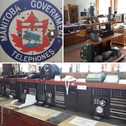 Manitoba Government telephones