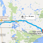 3 дня в окрестностях Thunder Bay (ON )