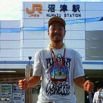 十五日目昼過ぎ沼津駅到着