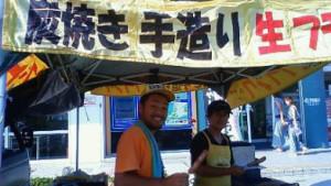 23日目昼過ぎ伊良子岬屋台