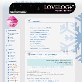 lovelog-ver3
