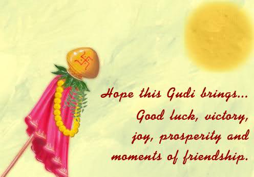 Happy Gudi Padwa Best Wishes, Whatsapp status, Fb Quotes, Shayari, Subescha, Sreemangal, SMS, Messages, Inspirational Quotes, Motivational Thoughts, Shubh Kamanayain, Mangal Kamanaya, Su Vichar or Anmol Vachan in English