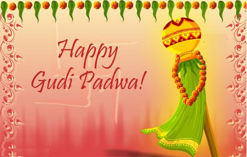 Happy Shuvo Nabo Barsho Gudi Padwa Best Wishes, Whatsapp status, Fb Quotes, Shayari, Subescha, Sreemangal, SMS, Messages, Inspirational Quotes, Motivational Thoughts, Shubh Kamanayain, Mangal Kamanaya, Su Vichar or Anmol Vachan in Marathi and English