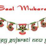 Happy Gujarati Nav Varsh 2015 Images HD Wallpaper Wishes in Gujarati