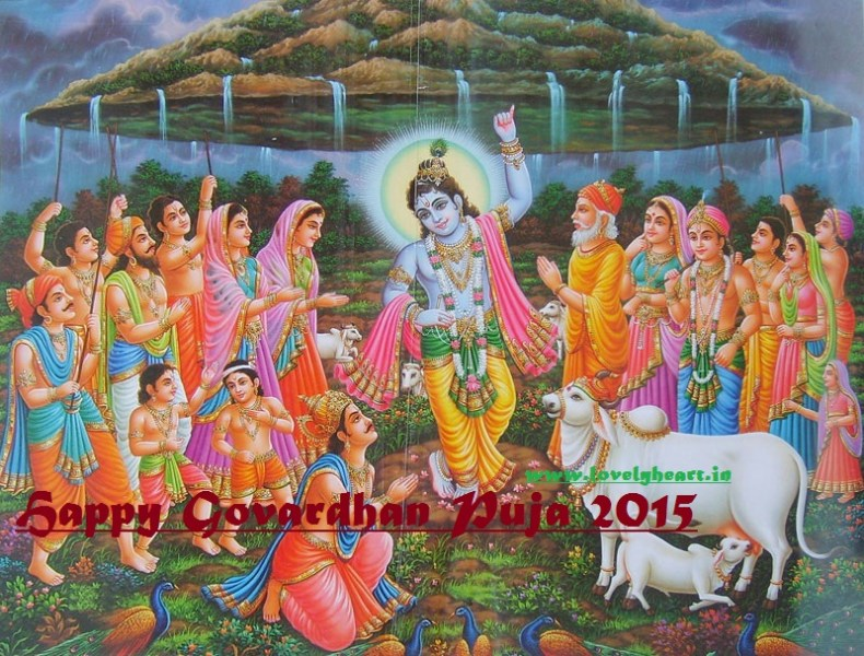 Happy Govardhan Puja 2015 Wishes Images