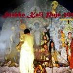 Happy kali Puja 2015 Images HD Wallpaper Wishes in Bangali Shayama Pujo wishes in Bangali