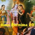 Raas Purima 2015 Wishes HD Wallpaper Raas Purnima Messages in Oriya Bali Yatra 25/11/2015
