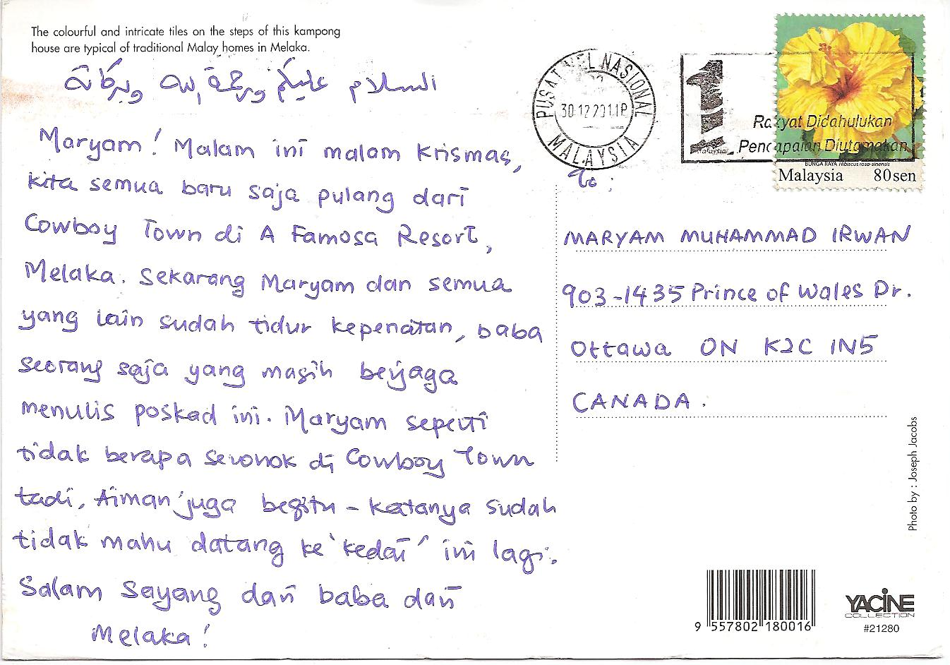 Fullsize Of How To Write A Postcard