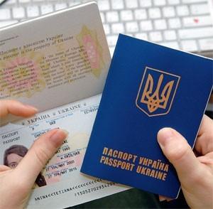Легко ли сделать загранпаспорт украинцам?  Опыт 2013 г.