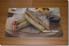 HP Gallery Menu