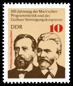 Stamps_of_Germany_(DDR)_1975,_MiNr_2050