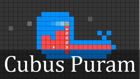 Cubs Puram