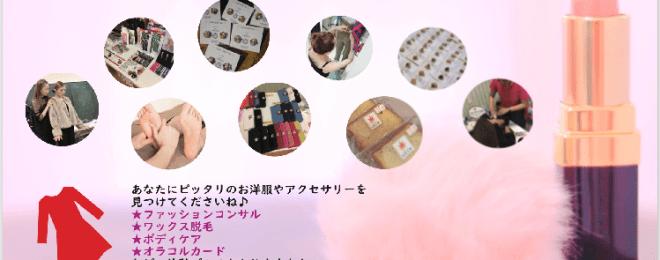 IMG_8552 (2)