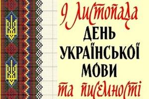 news_november_09_15_2