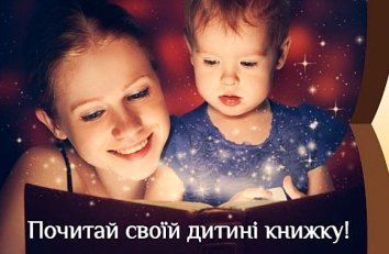 news_november_15_30_1_1