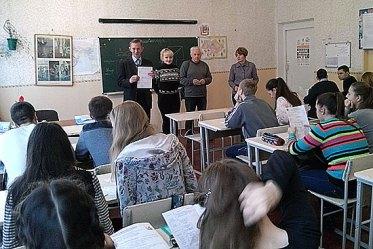 news_november_16_15_2