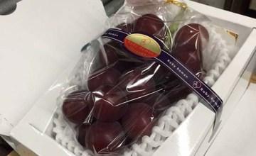 Ruby-Roman-grapes-Japan