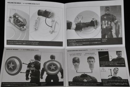 hot-toys-captain-america-age-of-ultron-figure-instructions