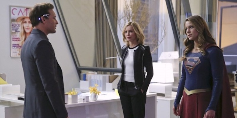 Supergirl -Myriad review - max lord, cat and supergirl