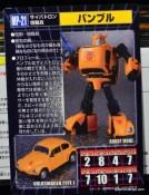 Transformers Masterpiece Bumblebee review -bio card rear