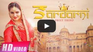 sardarni-lyrics-preet-thind-hd-video-songs