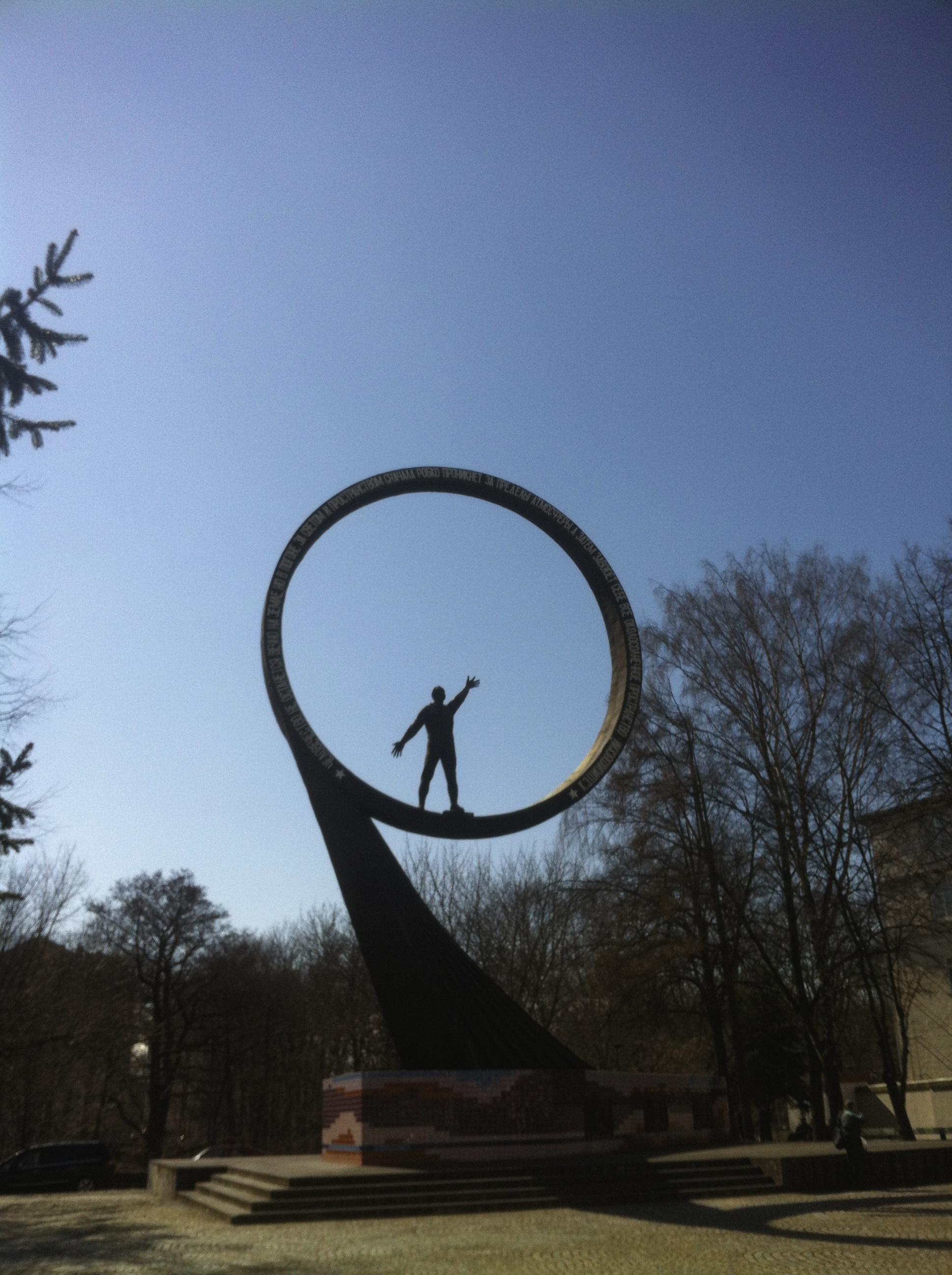Soviet memorial dedicated to cosmonauts from kaliningrad - Monument For The Cosmonauts