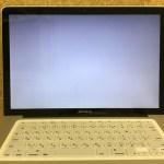 Macの画面が真っ白で起動しない場合はロジックボード故障かも?