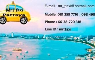 mrttaxi