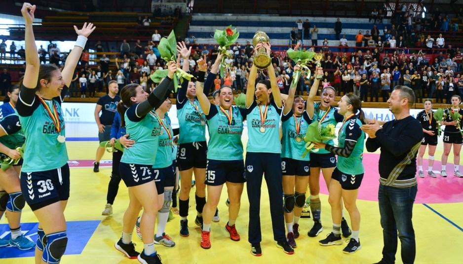 Kumanovo-Vardar trofej