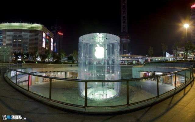Apple Store PuDong Panorama Desktop Wallpaper