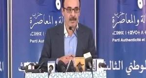 العماري: المغرب ليس بلدا إسلاميا ونحن جئنا لمواجهة هؤلاء تحديدا