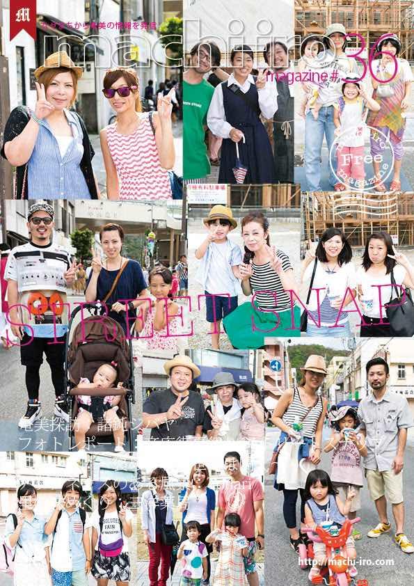 machi-iro magazine #36