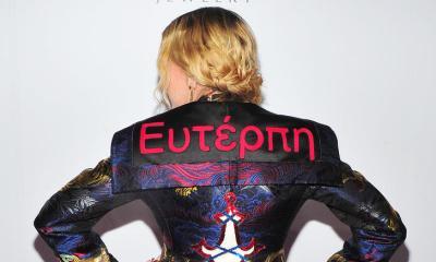 poia-diasimi-star-baftistike-euterpi--deite-fwto.w_l