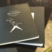 Vienne mon amour #1 : le café Bloom
