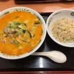 【南行徳】日高屋 南行徳北口店、モツ野菜ラーメンを食べてきた!!