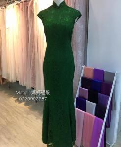 媽媽禮服,翡翠綠,蕾絲,旗袍領,魚尾