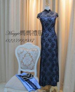 媽媽禮服,MB-17,青銅,寶藍,蕾絲,旗袍,魚尾