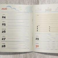 Plantilla Editable Calendario Agenda Diaria 2017