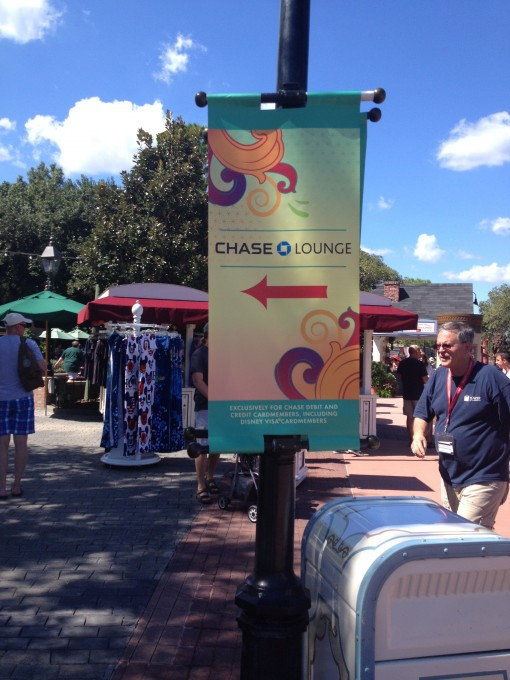 The Chase Lounge at the Epcot International Food and Wine Festival.