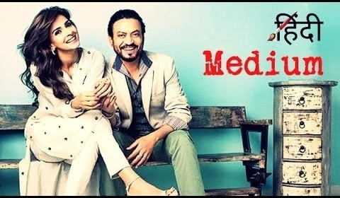 Saba Qamar and Irrfan Khan in Film Hindi Medium