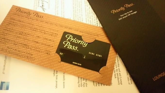 20110920_amex_prioritypass