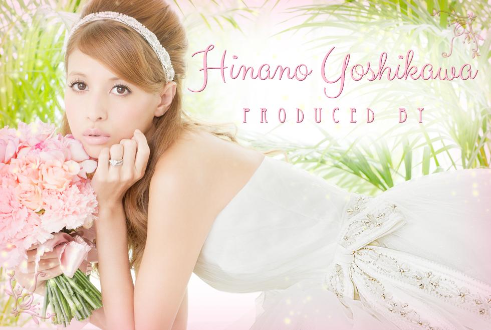 hinano-yoshikawa