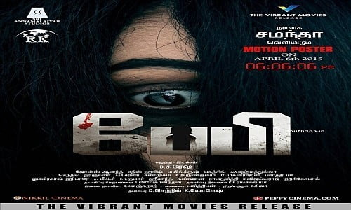 Baby-2015-Tamil-Movie