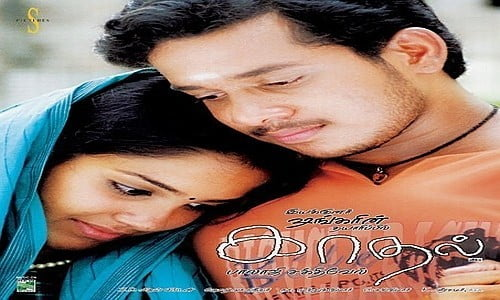 Kaadhal-2004-Tamil-Movie-Download