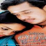 Kaadhal-2004-Tamil-Movie-Download