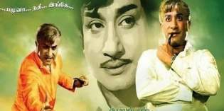 Gauravam-1973-Tamil-Movie-Download