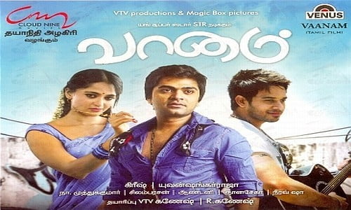 Vaanam-2011-Tamil-Movie-Download
