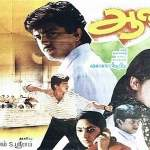Aasai-1995-Tamil-Movie-Download