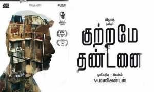 Kuttrame-Thandanai-2016-Tamil-Movie